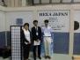 2013環境展 ヘキサ・ジャパン株式会社様ブース
