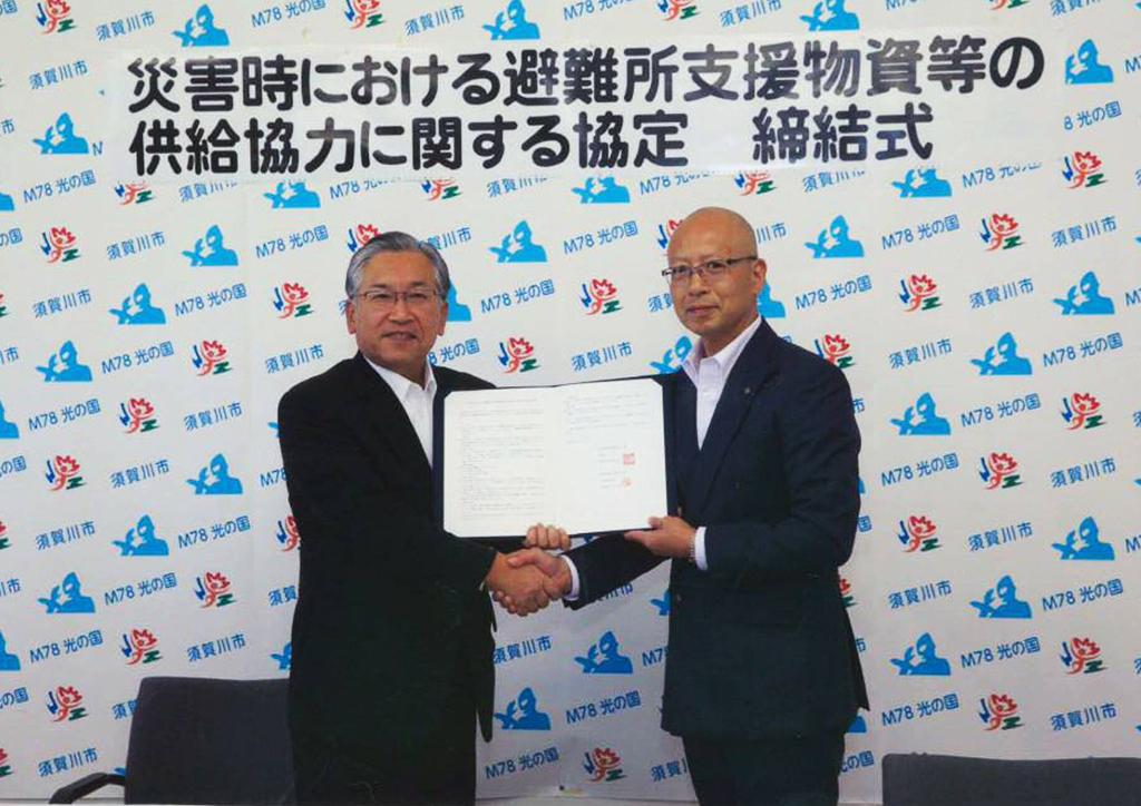 ダンボール製品の供給協力協定
