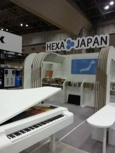 2014東京国際包装展